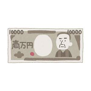free-illustration-money-04.jpg