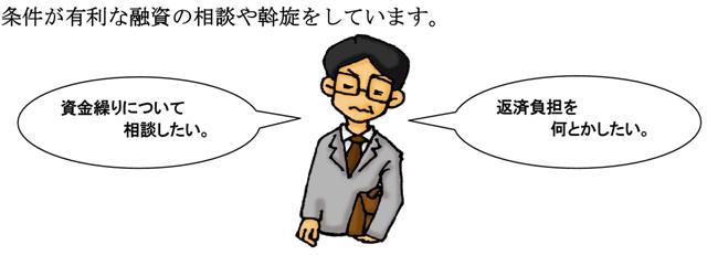 kinyu.jpg