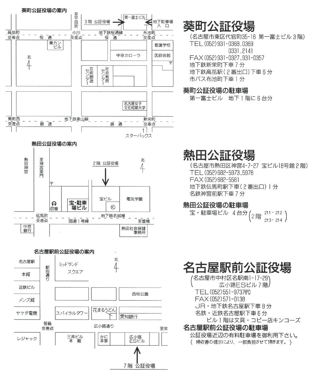 yakuba-chizu.jpg